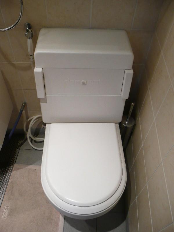lave linge/toilettes japonaises