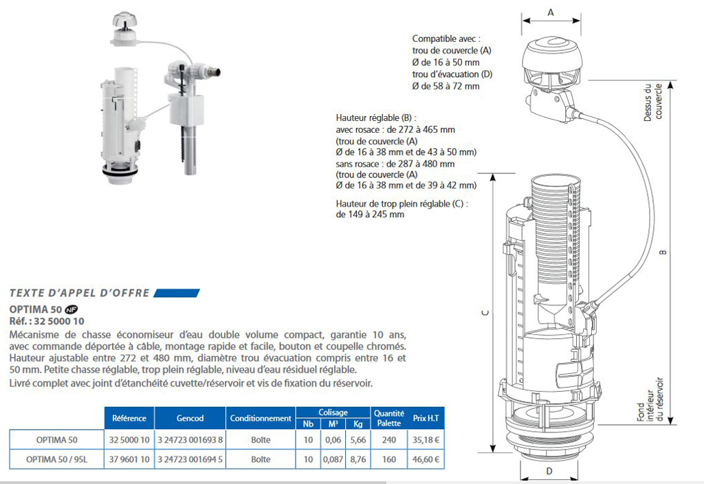 mecanisme reservoir wc kit adaptable 02